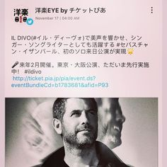 Were LOVING all that #sebinjapan @sebdivo buzz! Arigato!  Were obviously also sharing all these links on our Twitter so for anyone who needs more clickable info thats the place to head. (@ official_sifc is the name of our game up there.)  #up #kingdomcome #wecameheretolove #sebsoloalbum #teamseb #sebdivo #sifcofficial #ildivofansforcharity #ildivo #sebastien #izambard #sebastienizambard #singer #band #musician #music #composer #producer #artist #charityambassador #instagood #instamusic…