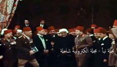 في ذكرى وفاته ال 51 فيديوهات نادرة بالألوان للملك فاروق الأول
