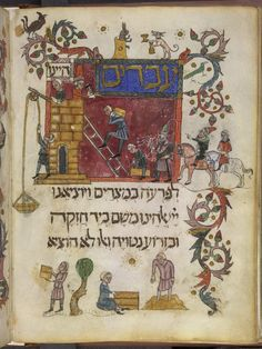 'We were slaves'=Haggadah, liturgical poems and biblical readings for Passover (The 'Barcelona Haggadah'), Sephardic rite Origin Spain, N. E., Catalonia (Barcelona) Date 2nd quarter of the 14th century, c. 1340 Language Hebrew