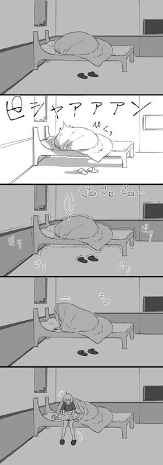 nipi (@saberchankawaii) さんの漫画 | 18作目 | ツイコミ(仮)