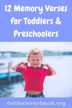 12 Memory Verses for Toddlers and Preschoolers — For the Love of Mom - It's never too soon for kids to memorize God's Word. Here are 12 memory verses that toddlers and preschoolers can learn! Memory Verses For Kids, Bible Verses For Kids, Bible Study For Kids, Kids Bible, Scripture Verses, Preschool Bible Verses, Preschool Lessons, Toddler Preschool, Toddler Learning