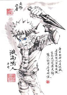 Naruto // Naturo