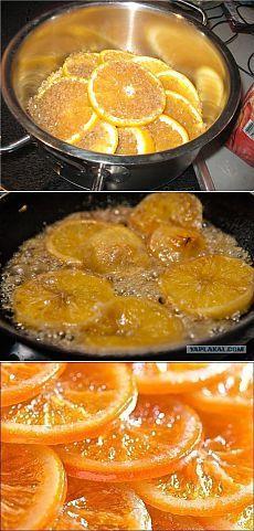 Карамелизированные апельсины. Домашние будут в восторге!