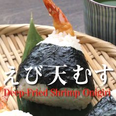 New recipes shrimp cooking 48 Ideas I Love Food, Good Food, Yummy Food, Japanese Dishes, Japanese Food, Tasty Videos, Food Videos, Sushi Tempura, Shrimp Tempura