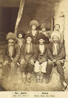 Caucasia and Transcaucasia: Ethnic Photos From the XIX Century. Children and old men from Dshek village