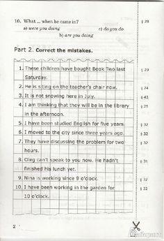 Гдз по математике зкл дополни
