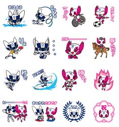 Tokyo 2020, Line Sticker, Rainbow Dash, Olympics, Android, Stickers, Iphone, Games, Decals