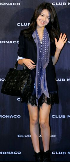 Choi Soo Young - SNSD (Sooyoung)