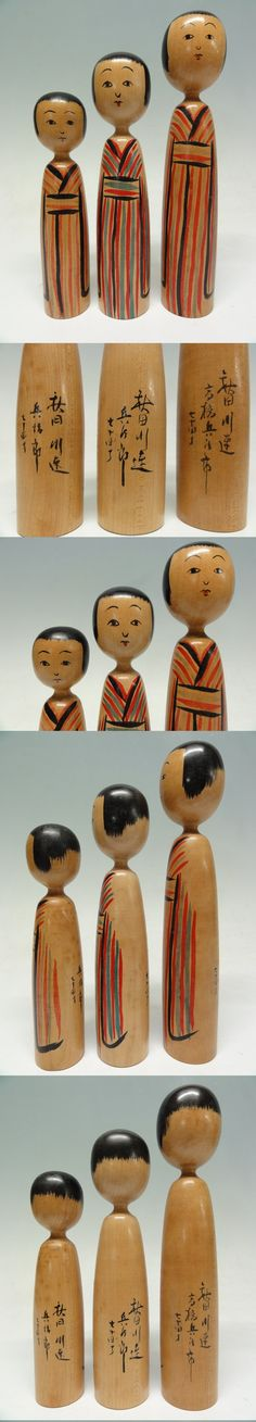 Takahashi Heijiro 高橋兵治郎 (1898-1974), from left: 18.2 cm, 21.3 cm, 24.3 cm