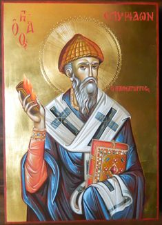Byzantine Icons, Orthodox Icons, Saints, Princess Zelda, Corfu, Poster, Fictional Characters, Fantasy Characters, Billboard