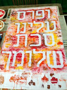 Maybe on burlap with stamped apples and pomegranates. Sukkah decoration: Cut letters out (I printed from Word), tape on fabric, sponge paint on top. Let dry, remove letters. Yom Teruah, Yom Kippur, Feasts Of The Lord, Simchat Torah, Feast Of Tabernacles, Jewish Festivals, Jewish Crafts, Jewish Celebrations, Hebrew School