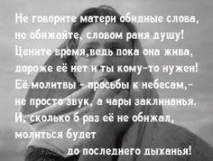 Берегите, пока не потеряли...(53) Одноклассники