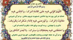 Súplica de 4 día de mes de #Ramadán  #IslamOriente  http://ift.tt/1UrEfSQ