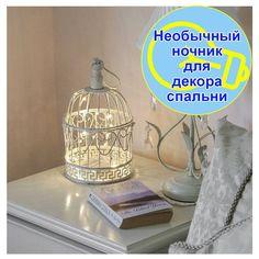 Decor, Lamp, Home Decor, Lighting