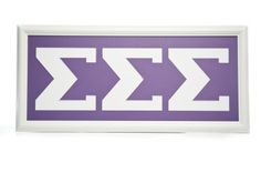Custom Greek Letters Word Art Frame 10 x 24