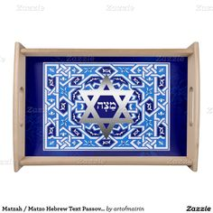 "Star of David and ""Matzah"" / ""Matzo"" Text in Hebrew Matzah / Matzo Passover Serving Tray. Place your matzah in the tray for Seder night, just present it on the table during the 7 days of Pesach. While not actually serving the matzah, this matzah tray will fill your dining room or living room with a festive atmosphere. This is a great gift for Passover! Matching cards, postage stamps and other products available in the Jewish Holidays Category of the artofmairin store at zazzle.com"