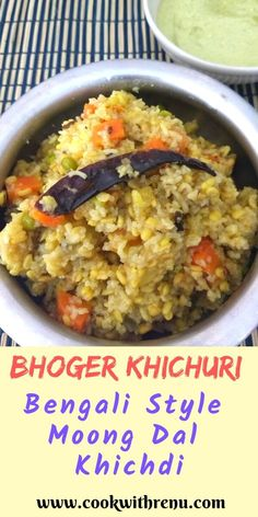 Bhoger Khichuri is a traditional Bengali khichdi which is a no onion no garlic khichdi and is prepared during festivals and offered as prasad. Gluten Free Recipes, Vegetarian Recipes, Healthy Recipes, Healthy Food, Kids Meals, Easy Meals, Veggie Fries, Good Food, Yummy Food
