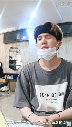 Can we bring attention to his shirt please. Min Yoongi Bts, Min Suga, Foto Bts, Bts Boys, Bts Bangtan Boy, Min Yoonji, Bts Playlist, Album Bts, Bts Lockscreen