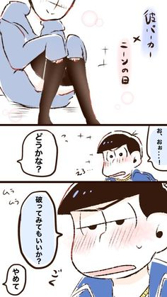 Funny Bases, Osomatsu San Doujinshi, Another Anime, Naruto Kakashi, Ichimatsu, Cute Anime Guys, Kawaii Anime, Haikyuu, Art Reference