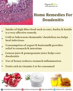 Home remedies for duodenitis include use of banana, honey, carrot juice, raw cabbage, foods rich in fiber content and fruits rich in vitamin A