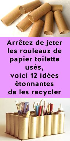 Stop throwing used toilet rolls, here are 12 amazing ideas to recycle Recycled House, Diy And Crafts, Paper Crafts, Games For Kids, Projects To Try, Voici, Handmade, Amazing Ideas, Primary School