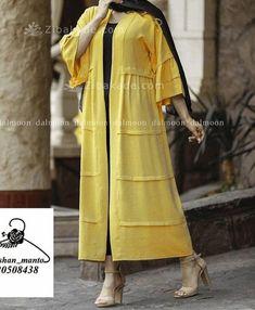 Street Hijab Fashion, Abaya Fashion, Muslim Fashion, Fashion Outfits, Iranian Women Fashion, Pakistani Fashion Casual, Fancy Dress Design, Stylish Dress Designs, Dress Shirts For Women