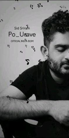 My Love Song, Best Love Songs, Good Vibe Songs, Cute Love Songs, Beautiful Songs, Tamil Video Songs, Tamil Songs Lyrics, Love Songs Lyrics, Best Friend Song Lyrics