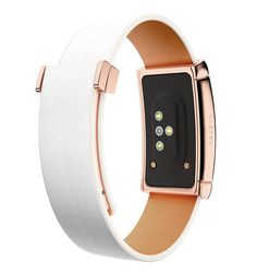 Caeden, a wearable tech start-up, hopes to attract consumers with a smart bracelet that looks more like a piece of jewelry than a gadget. Wearable Device, Wearable Technology, Wearable Computer, Smart Bracelet, Bracelet Designs, White Leather, Apple Watch, Smart Watch, Watches