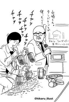 山崎シゲルこの漫画クッッソ面白れえwwwwwwwwwww