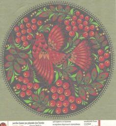 Rice paper Plate decor red bird rowan for decoupage made ... https://www.amazon.com/dp/B01BAF1B0Q/ref=cm_sw_r_pi_dp_x_lcPSyb6HJX08H