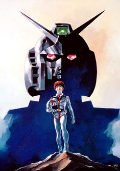 Amuro Ray and Gundam