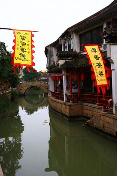 "Tongli, alternately Tong-Li (Chinese: 同里; pinyin: Tónglǐ) is a town in Wujiang county, on the outskirts of Suzhou. It is known for a system of canals, it has been given the nickname ""Venice of the East"".Near Suzhou and Shanghai, China"