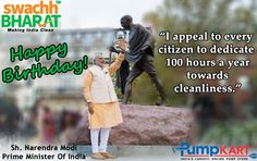 #‎Swachh #Bharat wishes a very #happy_birthday to Hon'ble #Prime_Minster Shree #Narendra_Modi on his 65th birthday...!