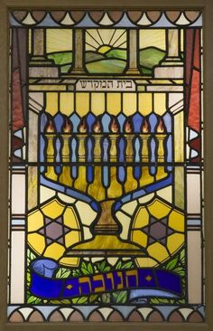 Chanukah from Jewish Festival. Moved from Brandreth Road Synagogue, now demolished. The windows were formerly set in the north, south and east walls Mosaic Glass, Glass Art, Arte Judaica, Jewish Festivals, Stained Glass Quilt, Festival Image, Hannukah, Jewish Art, Festival Lights