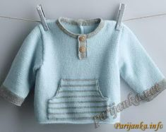 Распашонка - пуловер (д) 13*67 Phildar №2551