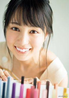 Cute Asian Girls, Beautiful Asian Girls, Culture Pop, Korea Fashion, Asian Beauty, Idol, Japanese, Hair Styles, Face