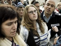 Sarah Silverman's Sister and Niece Arrested for Praying at Western Wall