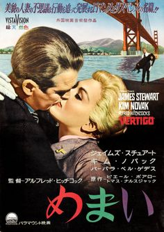 Vertigo was a partial flop in 1958, but it's now considered the greatest movie ever made by some critics.