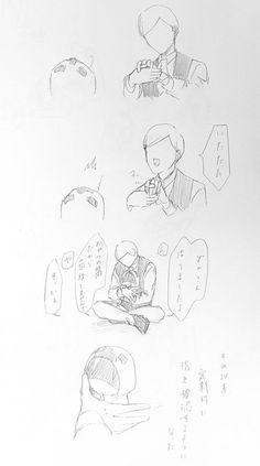 かむバック(@camcam_back)さん / Twitter Anime Sketch, My Hero, Drawing Sketches, Animation Sketches