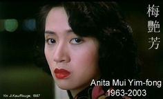 Anita mui nude picture what time?
