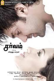 krabbymovies.com: Sarvam - Download Tamil Movie 2009