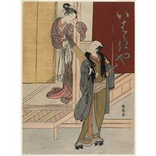 Suzuki Harunobu: Parody of Watanabe no Tsuna and the Ibaraki Demon - Museum of Fine Arts
