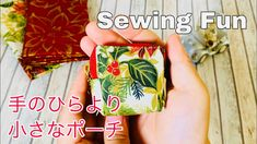 四角く作るファスナー10㎝ 手のひらにすっぽり スクエアポーチの作り方 fabric scraps はぎれで作れます イヤホン? アクセサリーなどなど入れられます - YouTube Textiles, Coin Purse, Lunch Box, Wallet, Purses, Sewing, Youtube, Bags, Handbags