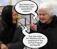 A take on the elderly members of the Greek population, trying to understand the question of the referendum Funny Greek Quotes, Funny Quotes, Funny Clips, Funny Stories, Funny Images, Laughter, Jokes, Social Media, Messages