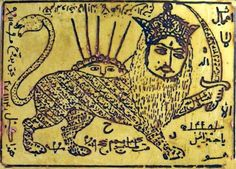 Lion and Sun on Talisman Both the lion and sun iconography used for the Master of believers Imam Ali