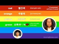 Korean Language Lesson - KWOW - COLORS in Korean (KWOW #17) - YouTube
