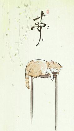 Милые иллюстрации vk a-gatti - illustrations cat art, japanese cat, cat . Japanese Cat, Japon Illustration, Cat Drawing, Chinese Art, Crazy Cats, Asian Art, Cat Art, Cute Wallpapers, Cats And Kittens