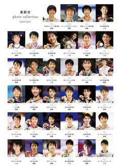 Everything starts out as a dream. Sendai, Miyagi, Yuzuru Hanyu, Skate Boy, Nathan Chen, Japanese Figure Skater, Ice King, Olympic Champion, Light Of My Life