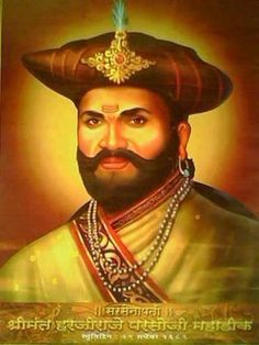 Maratha commander