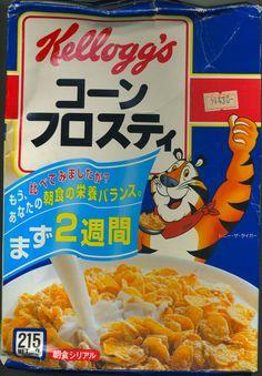 """ Corn Frosties "" © Kelloggs, Japan 1998"